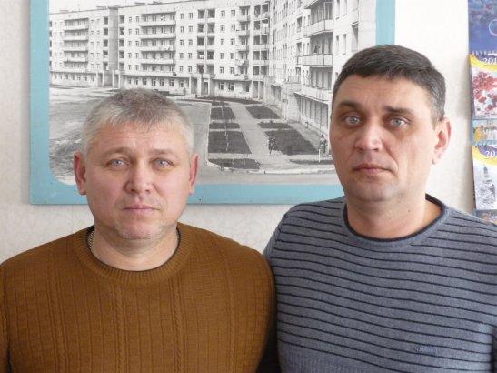 Сергій та Олександр