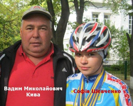 Велосипедистка Софія Шевченко завоювала шість нагород на чемпіонаті України