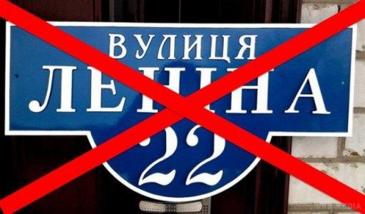 Калинові замість Кірова: як пройшла декомунізація вулиць на Кіровоградщині