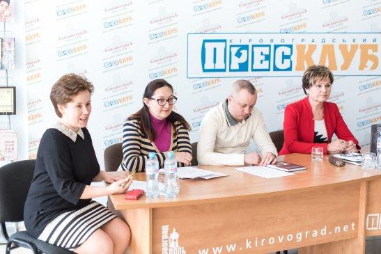 Круглий стіл у Кропивницькому, автор фото - Олена Карпенко