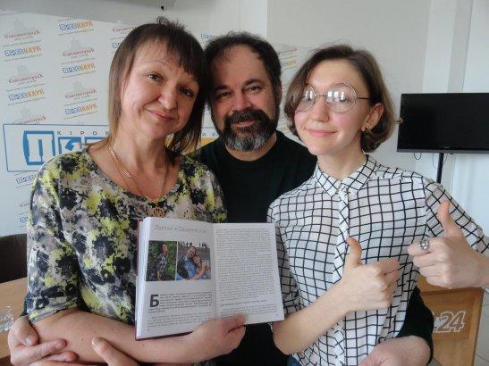 Родина Бур'яненко, автор фото - Юлія Ярова