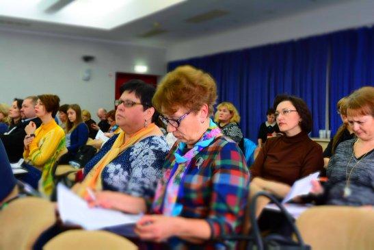 Конференція, автор фото - Марина Кравченко