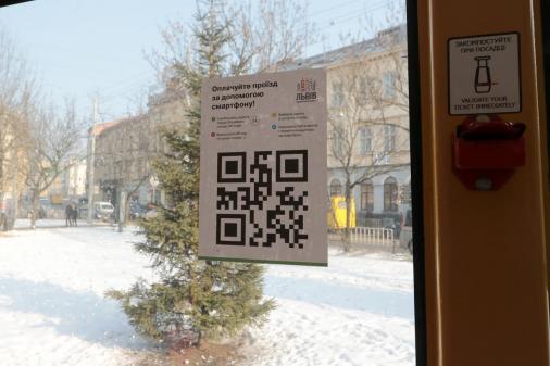 Понад 30 тисяч українців оплачують проїзд електронними квитками