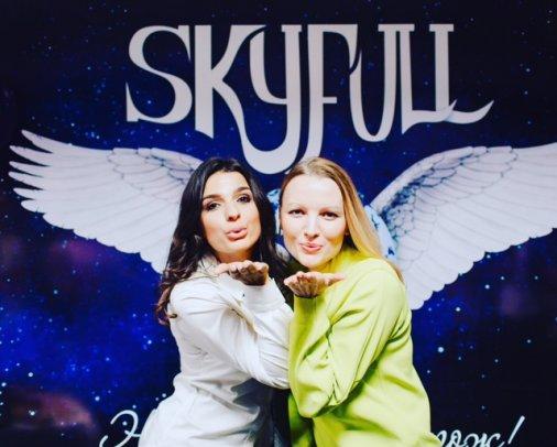 SkyFull: Новое слово в туризме в Кропивницком