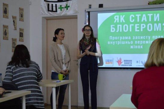 Галина Артеменко і Ірина Ткаченко