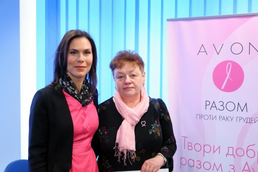 AVON надає гранти обласним медичним закладам для боротьби з раком молочної залози