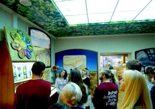 Геоботанічні, зоогеографічні, геоекологічні та інші дослідження обговорювали у музеї