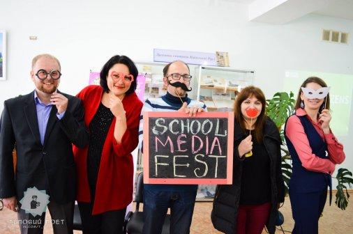 SCHOOL MEDIA FEST: Десятки дітей з усієї Кіровоградщини!