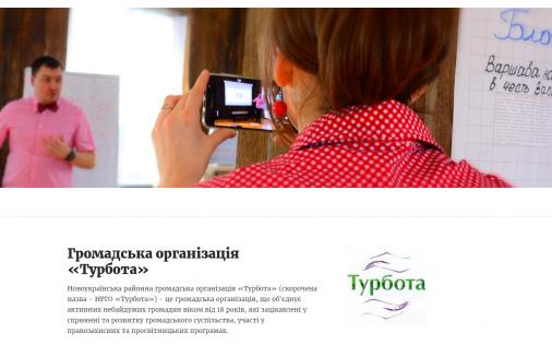 """Амбіції і перспективи нового сайту """"Турботи"""""""