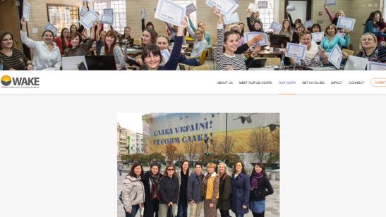 WAKE: Жіночий Альянс за Поширення Знань