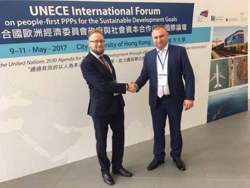 Міжнародний форум державно-приватного партнерства: Мільйонні інвестиції для України