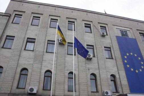 Прапор Європейського Союзу підняли у Кропивницькому