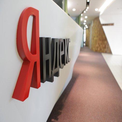 Яндекс - про санкції проти 11 мільйонів українських користувачів