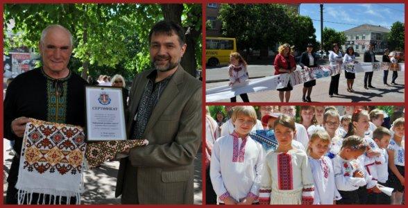 Символічним рекордом відзначила День вишиванки Новоукраїнка