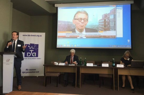 """Конференція """"Модернізація інфраструктури в Україні: нові можливості для участі приватного бізнесу"""""""