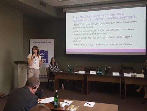 Модернізація інфраструктури в Україні: нові можливості для участі приватного бізнесу