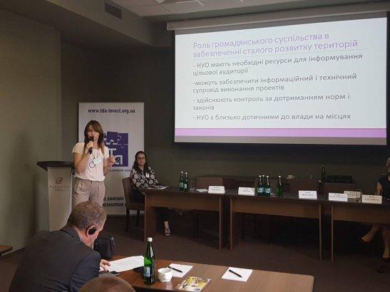 Анна Нестеренко - заступник голови Агентства Розвитку Територій