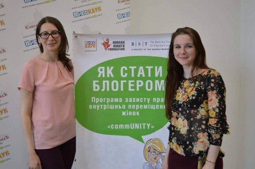 Blogger: Дві майстерні зі створення блогів пройшло у місті