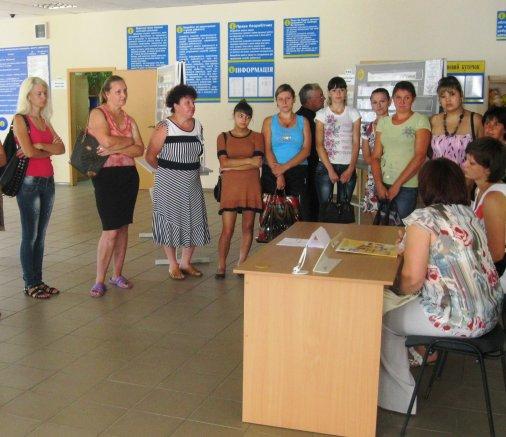 Більшість безробітних Кіровоградщини - жінки