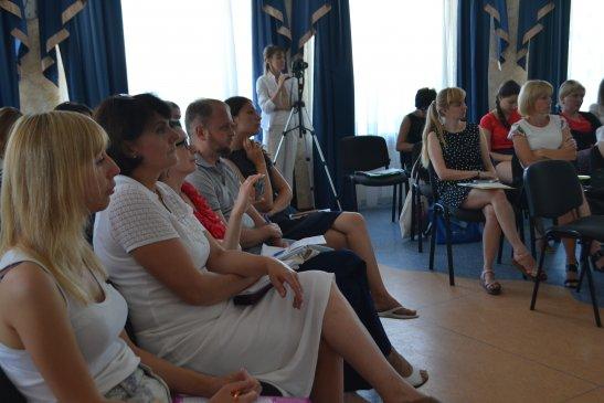Учасники та учасниці Форуму