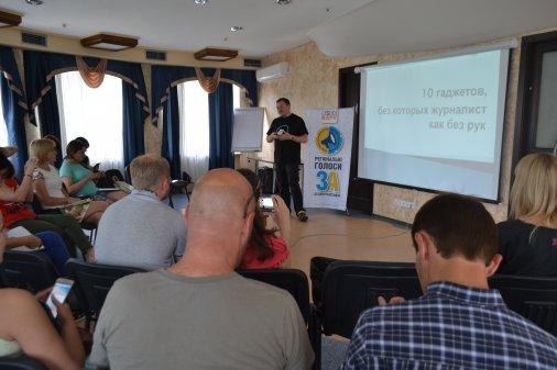 Форум якісної журналістики пройшов у Києві