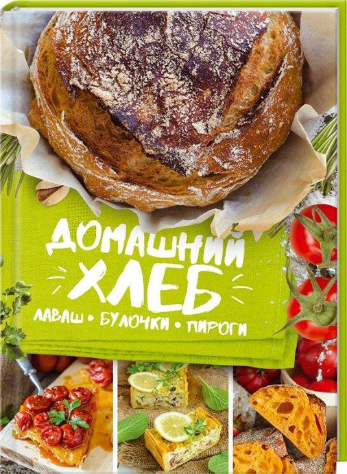 Кулінарна блогерка Галина Артеменко видала книгу