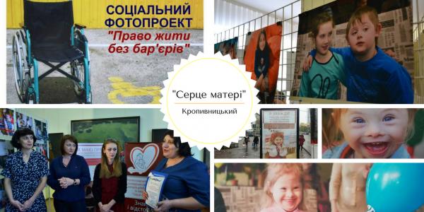 Українська регіональна платформа громадських ініціатив: Перші результати!