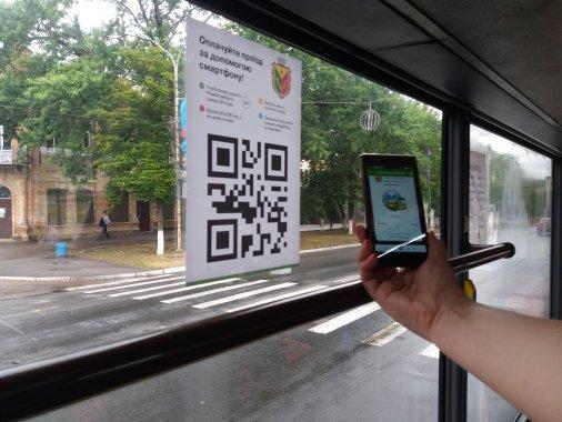 QR-код - для оплати у міському транспорті