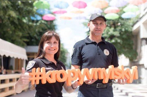 Хештег kropyvnytskyi: Креативні ідеї для розвитку міста