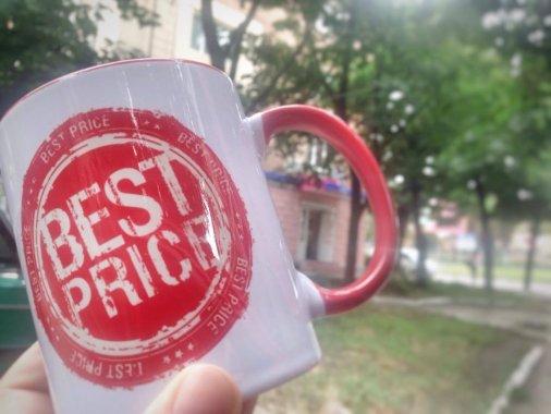 Розігрується чашка, яка знає, де у Кропивницькому найнижчі ціни