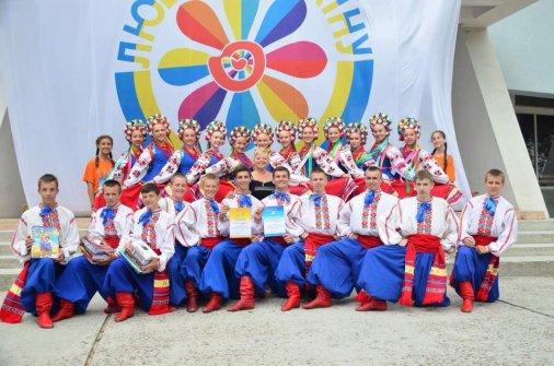 """""""Росинка"""" - володар Гран-прі міжнародного конкурсу-фестивалю"""
