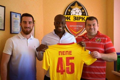 Сесе-Франк Пепе став гравцем «Зірки»