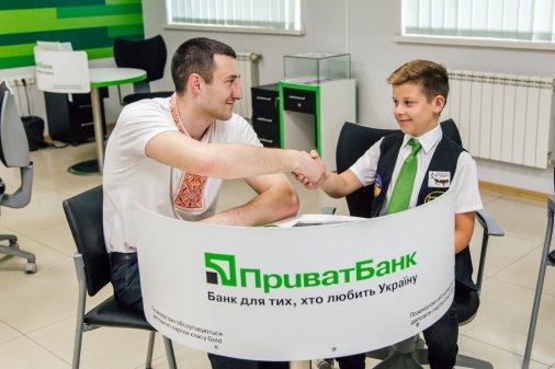 6,5 тисяч юних кропивничан навчились фінансовій грамоті