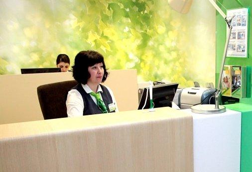 Хочете опанувати професію «Касир банку»?