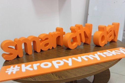 Kropyvnytskyi Smart City Day відбувся втретє