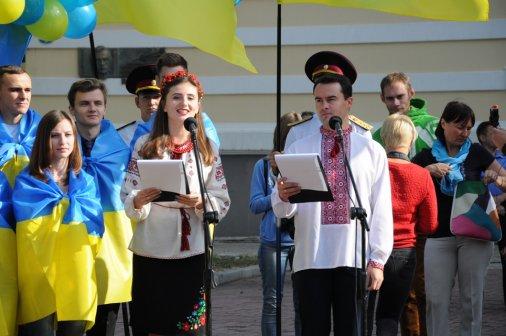 Урочиста хода з нагоди Дня Державного Прапора України