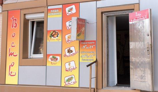 Кафе Майсара Азуза