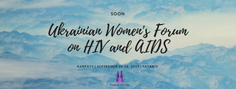 Жінки та ВІЛ-інфекція: цю тему обговорюватимуть у вересні у Карпатах провідні фахівці та активістки з усієї України