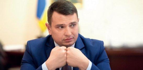 Директор Національного антикорупційного бюро (НАБУ) Артем Ситник