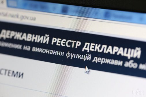 Тестову систему автоматизованої перевірки декларацій розгорнули у НАЗК