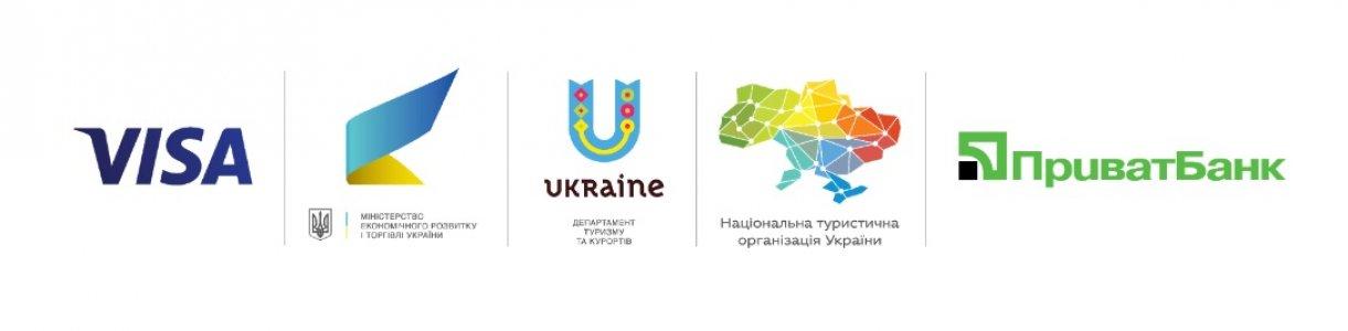 ПриватБанк презентував додаток «Турист України»