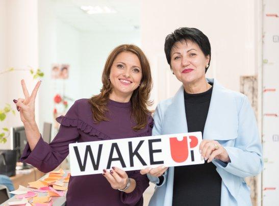Тренерка Любов Яновська та співзасновниця Бізнес-школи WAKE UP Жанна Січкарь