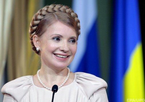 """Родина Тимошенко заробляє на """"кіпрських"""" ломбардах"""