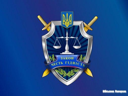 Львівську чиновницю звільнили через несвоєчасне подання декларації