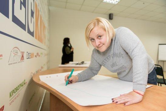 Тренерка - Ольга Гріднєва
