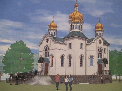 Громада Київського Патріархату потребує допомоги на будівництво храму