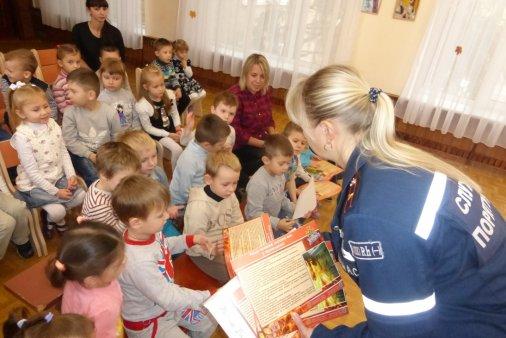 Вихованці «Супутника» вивчали правила безпеки