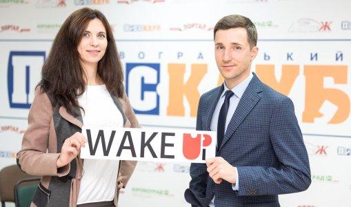 Надія Кареліна і Володимир Вященко провели тренінг у Бізнес-школі