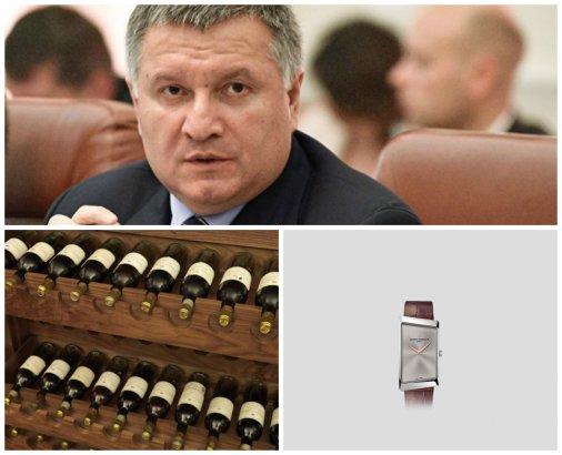 «По-богатому»: Аваков є власником коштовних колекцій картин, монет, книг, марок, ікон та вина.