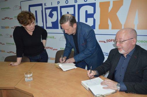 Відомий тандем письменників-фантастів у день свого народження завітав до Кропивницького